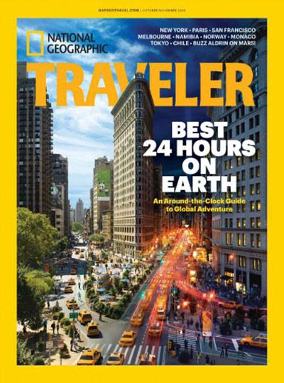 national-geographic-traveler-usa-october-november-2016