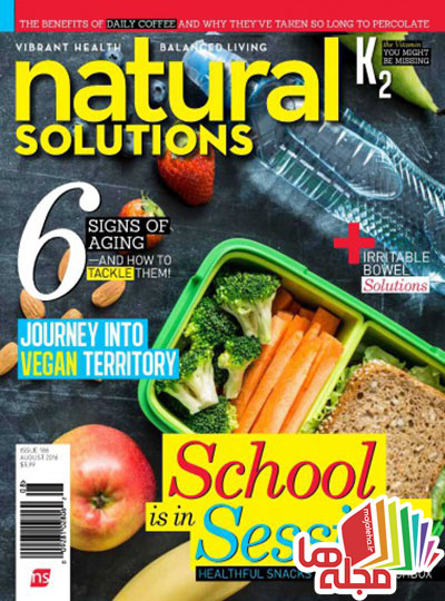 natural-solutions-august-2016