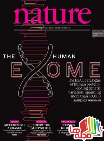 nature-magazine-18-august-2016