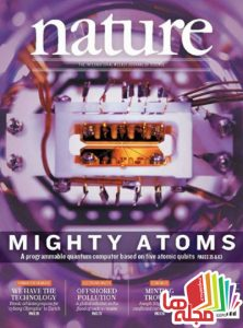 nature-magazine-4-august-2016