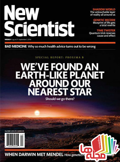 new-scientist-august-27-2016