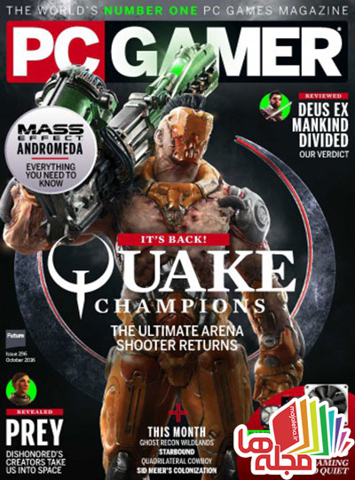 pc-gamer-uk-october-2016
