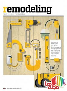 remodeling-magazine-august-2016