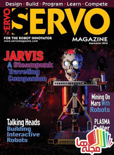 servo-september-2016