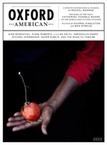 the-oxford-american-fall-2016