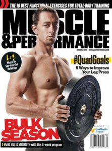 muscle-amp-performance-december-2016
