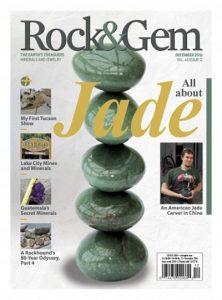 rock-amp-gem-december-2016
