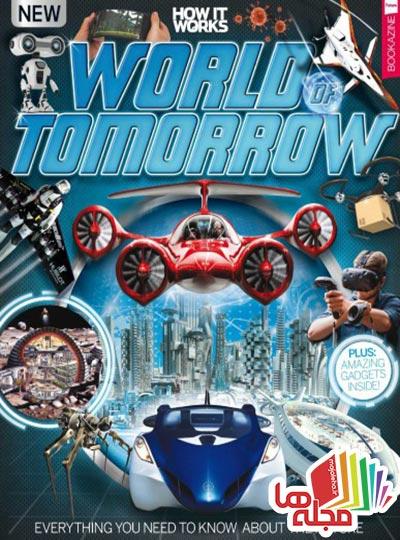 چوب و فلک مجله » How It Works World Of Tomorrow 2017