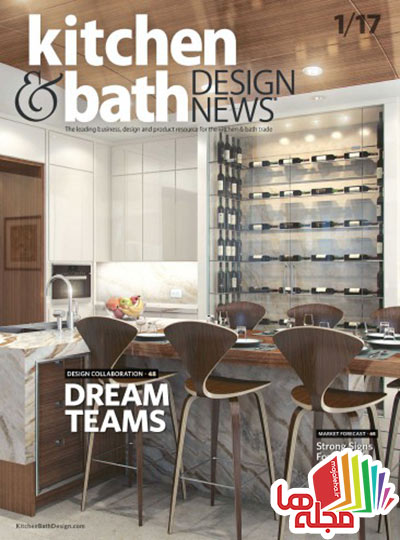 Kitchen Bath Design News January 2017